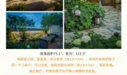 【北京周末游玩好去处】北京市房山区青龙湖镇水裕村3号院